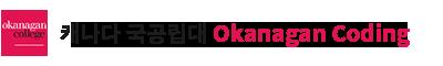 okc_logo.png